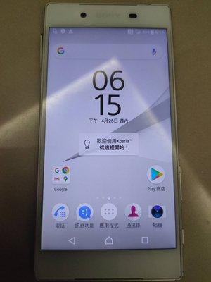 二手瑕疵極新手機 sony xperia z5 e6653 4G lte line 3G+32GB 邊殼有掉漆 高雄市
