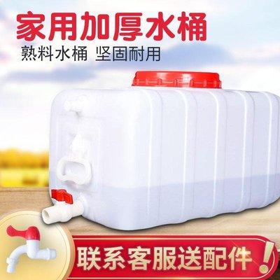 儲水桶儲水桶大容量水塔塑料儲水罐臥式立式超大家用房頂農村蓄水桶罐子