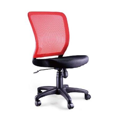 螞蟻雄兵 LV-953TG 氣壓傾仰式網布辦公椅(紅色款) 電腦椅 職員椅 會議椅 電競椅 透氣耐坐 辦公桌椅 無扶手