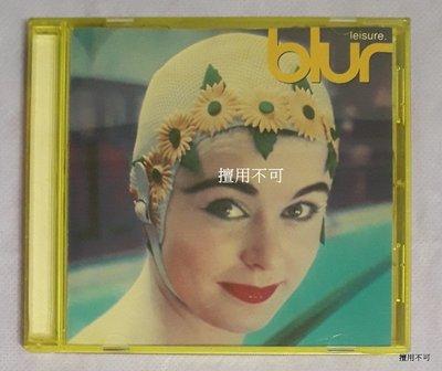 Blur 布勒樂團 Leisure 休閒生活專輯