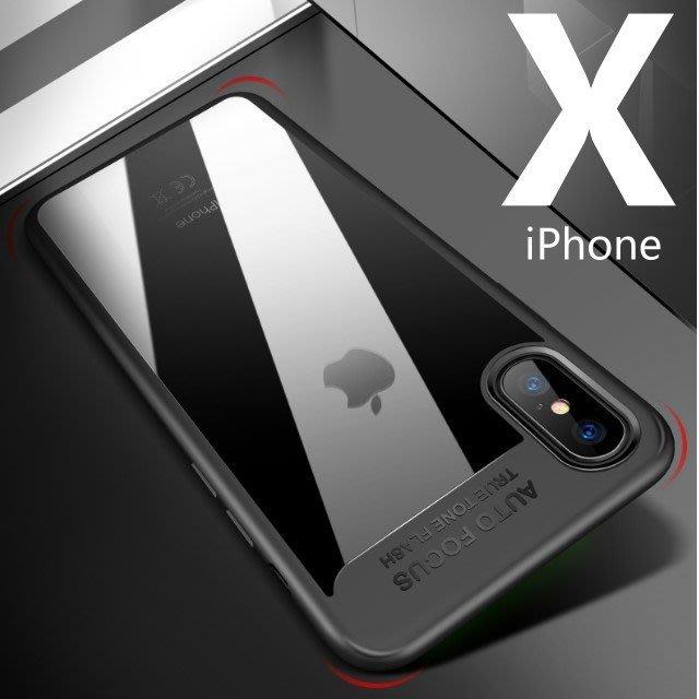 鷹眼 二合一超薄防摔保護殼 iphone x 7 8 6S plus TUP+PC蘋果透明背蓋手機殼保護殼保護套