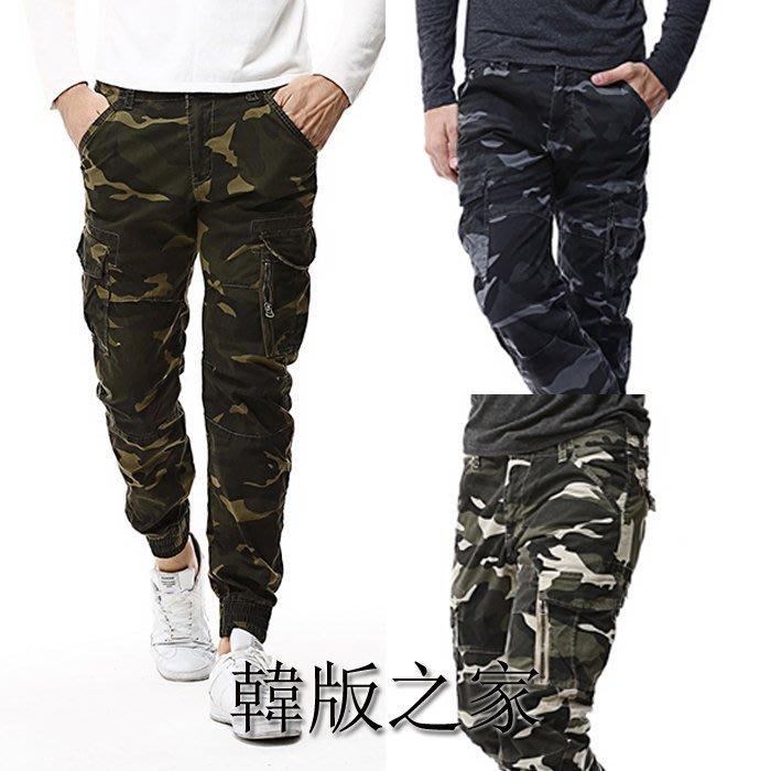 韓版之家 男士迷彩褲 工裝長褲 B167