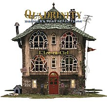 正版全新4CD+DVD~彩虹樂團四位一體超精選L'Arc~en~Ciel QUADRINITY MEMBER'S BEST SELECTIONS