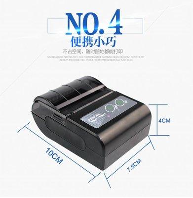 打印機SMT32單片機熱敏58m口袋打印串口打印機支持二次開發提供demo
