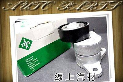 線上汽材  INA 冷氣惰輪/冷氣皮帶惰輪/自動調整總成   FORTIS 2.0 07-/OUTLANDER 2.4