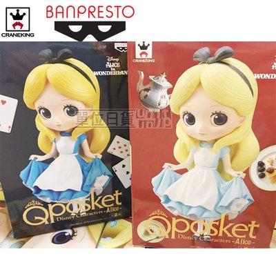 『 單位日貨 』特價 迪士尼 Qposket 大眼睛 愛麗絲 夢遊仙境 景品 公仔 單售 異色版 內附底座 現貨