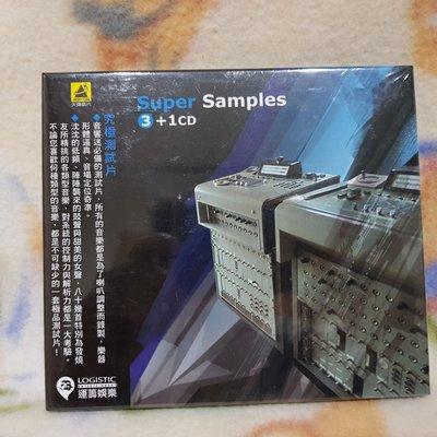 Super Samples(3+1CD) 音響迷必備測試片(全新未拆封)