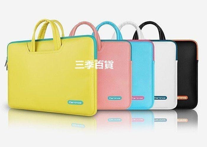 三季蘋果電腦包 Macbook air 13.3 11.6pro15.4寸筆記本內膽包 時尚潮人 包 手提包 ❖633