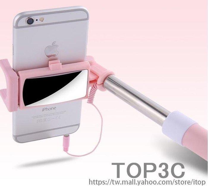 時尚線控自拍桿蘋果安卓通用vivo Xshot 華為P10 Plus nova青春版