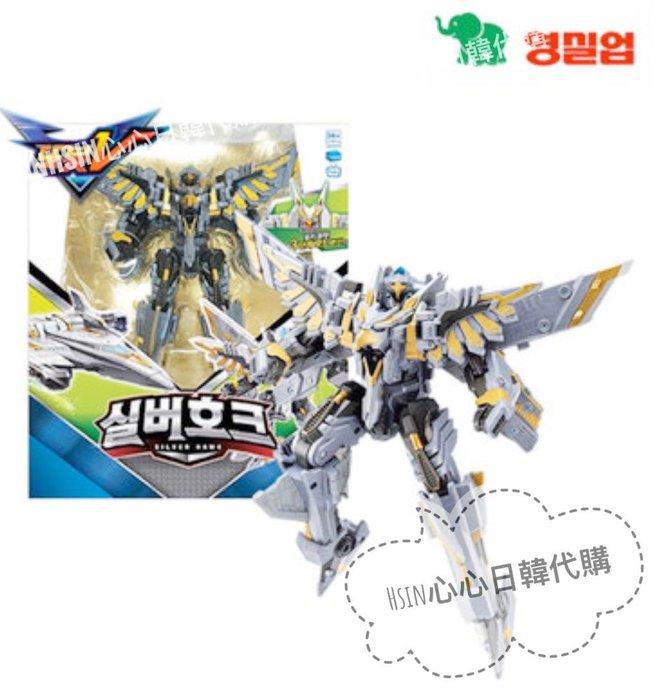 台北自取【Hsin】韓國境內版 宇宙奇兵 機器戰士 tobot v 第二季 戰鬥機 銀色 老鷹 變形 機器人 玩具遊戲組