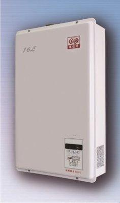 【嘉家廚具】理想牌LH-8516☆16L☆數位恆溫熱水器☆強制排氣☆瓦斯熱水器☆台北市、新北市免運費☆