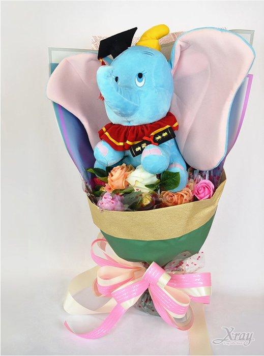 小飛象 捧花,Dumbo/花束/金莎捧花/情人節禮物/畢業花束/畢業典禮/求婚,節慶王【Y184081】