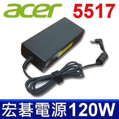 宏碁 Acer 120W 原廠規格 變壓器 19V 6.32A 5.5mm*1.7mm 充電器 電源線 充電線 台中市