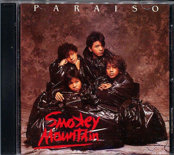 【塵封音樂盒】煙山合唱團 Smokey Mountain - 天堂樂園 Paraiso