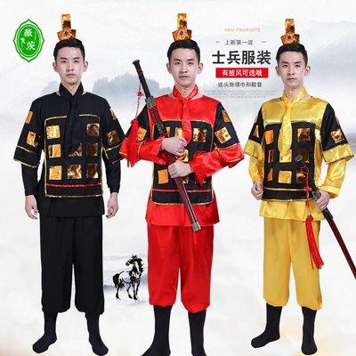 (奇點)古代士兵男成人古裝盔甲披風戰袍兒童戲曲舞臺演出表演將軍漢服裝