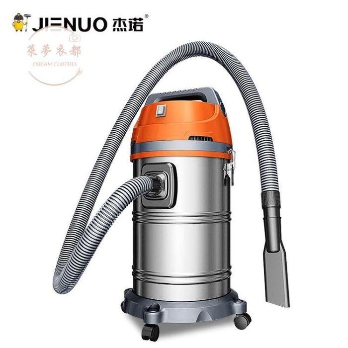 車載吸塵器吸塵器車用洗車店大功率強力家用商用工業干濕兩用機1600W220Vjy