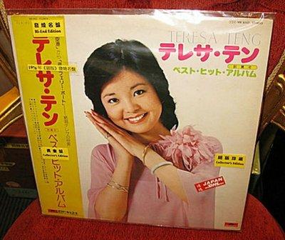 Teresa Teng 鄧麗君 1976 全新日本頭版黑膠 LP
