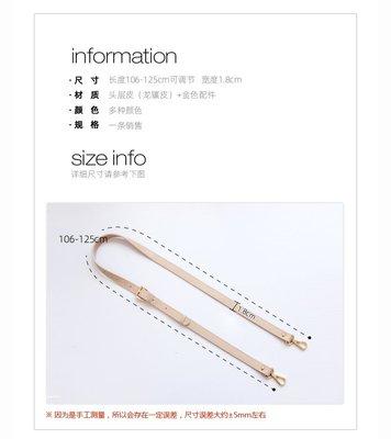 包包背帶叉子手工頭層皮龍驤改造斜背包帶1.8cm寬斜跨背帶購物袋替換帶