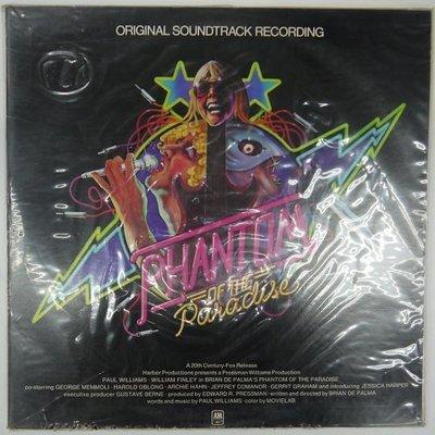 合友唱片 Phantom of the Paradise 電影原聲帶 黑膠唱片 LP 面交 自取