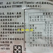 【小如的店】COSTCO好市多代購~Kirkland 美國精選胡桃/特級胡桃(每包908g)超取1-6包 60元