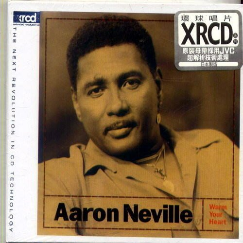 【XRCD】溫暖你的心 Warm Your Heart / 亞倫納維爾 Aaron Neville --- 4908352