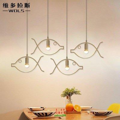 【美學】燈具 簡約復古田園小魚吊燈酒吧餐廳鐵藝MX_1752
