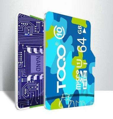 64G手機記憶卡高速TF卡64G儲存SD卡