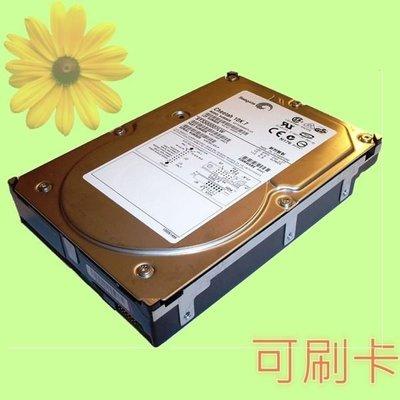 5Cgo【權宇】SEAGATE 希捷 SCSI 硬碟 300G/10K/68腳/68PIN伺服器ST3300007LW