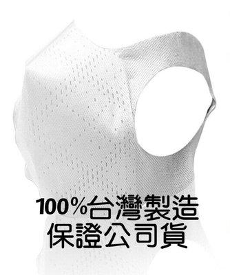 2000個佛心價 可開發票L號白色系列MIT有出廠證明 衛部醫器製字第 008761 號 FDA美國認證CE歐盟認證3D立體口罩防塵防飛沫完全不漏水