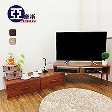 電視櫃 【DAA020】溫潤木質雙層電視櫃 Amos