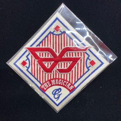 中華職棒-富邦悍將首屆徐生明日 Fubon Guardians 經典之夜 THE MAGICIAN 85 刺繡臂章
