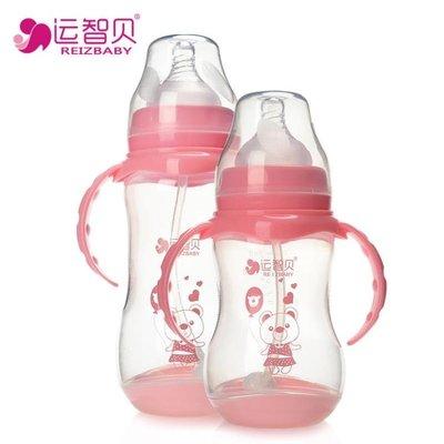 【2支裝】運智貝嬰兒奶瓶帶手柄防摔防脹氣寬口PP感溫變色奶瓶