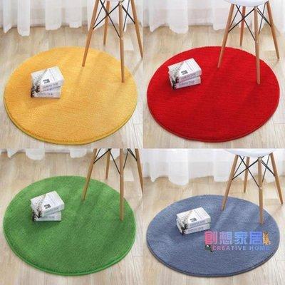 圓形地毯 金黃色圓形地毯電腦轉椅吊籃紅色防滑地墊草坪綠色防滑瑜伽坐墊JY