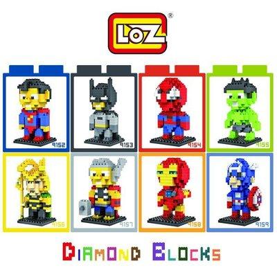 *PHONE寶*LOZ 鑽石積木-9152 - 9159超人 蝙蝠俠 蜘蛛人 浩克 洛基 雷神 鋼鐵人美國隊長 迷你積木