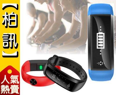 【送耳機!】智慧手環M2S(黑色)血壓心率血氧睡眠偵測跑步鍛煉運動記步防水智能手環line提醒支援安卓蘋果ios小米