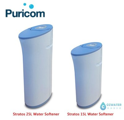 Spain STRATOS 25L Whole House Filtration System(全戶式軟水系統)