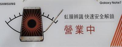 營業吊牌 直購價$77 Samsung Note7 開店用品 生財器具 營業時間 營業中 休息中