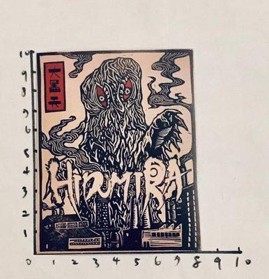 2019 華山TTF展場限定 黑多拉 大黑天 貼紙 10*8 非 哥吉拉 基多拉 摩斯拉  全新袋裝