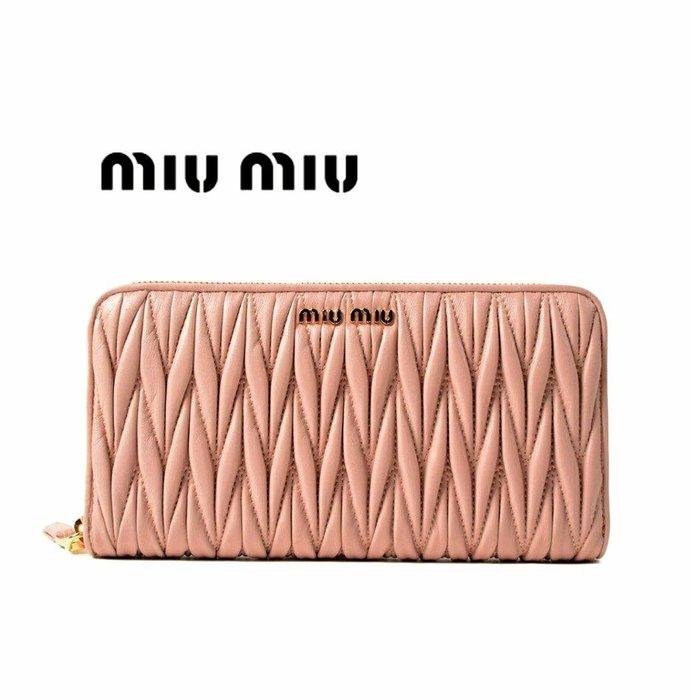 MIU MIU ►( 玫瑰粉紅色 × 金屬金色 ) 經典皺摺款  真皮 拉鍊長夾 錢包 皮夾|100%全新正品|特價!