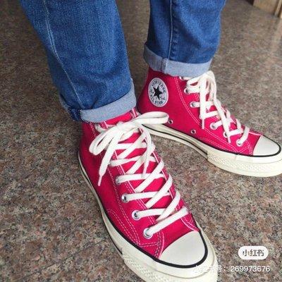 『Kiki專業代購』Converse 1970S 匡威新款高幫休閒帆布板鞋 女鞋 時尚百搭 玫紅色