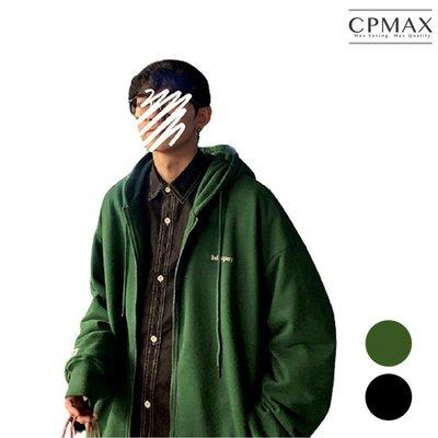 CPMAX 百搭連帽外套 寬鬆帽T外套 拉鍊連帽外套 外套 連帽外套 拉鍊外套 百搭外套 男生衣著 寬鬆外套 C127