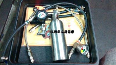 【汽機車工具專家】機車噴油嘴系統清洗機 噴油嘴清洗機