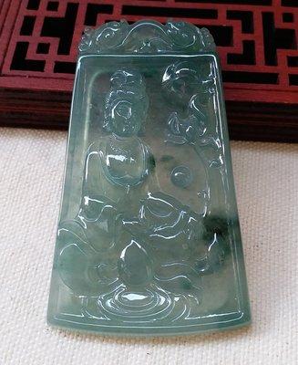 (大妹的店)精品館 天然緬甸A貨翡翠 冰種藍水觀音牌(A71360)水頭超級好 有放實品動態影片 都自然光拍的