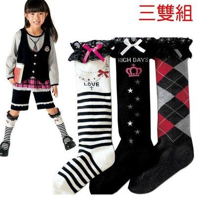 【瑜瑜小屋】甜美《項鍊格紋款》典雅中統襪((3雙組))(W-3)