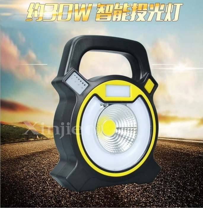 宇捷【B61】COB LED工作燈 手提燈 探照燈,手電筒,露營燈,投射燈,露營使用18650 鋰電池