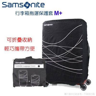 Samsonite新秀麗行李箱旅行箱 Z34可折疊托運保護套 /  防塵套 M+號 28吋 82Z 01V 98V V22 台中市