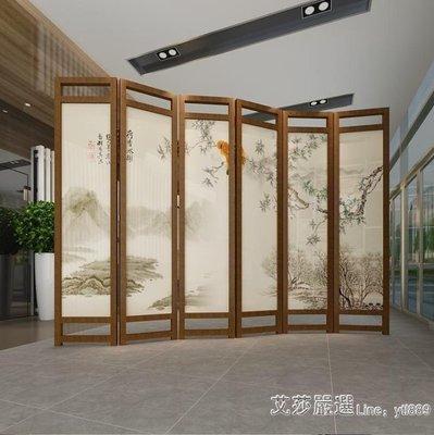 麥麥部落 新中式實木屏風隔斷客廳簡約式式現代酒店辦公室茶室移動折疊裝飾背景MB9D8