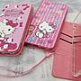 彰化手機館 iPhone11 手機皮套 HelloKitty 正版授權 kt 卡通皮套 隱藏磁扣 i11 手機套