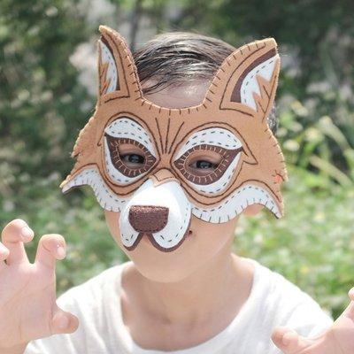 **party.at**大野狼面具 咖啡色 萬聖節服裝 聖誕節 小紅帽與大野狼 兒童面具 狐狸面具 蜘蛛人蝙蝠俠 迪士尼