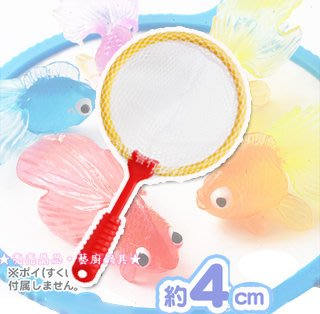 夜市撈魚 撈魚玩具 祈福許願 日本廟會 超可愛迷你小金魚 撈網 網子 魚網 工具「預購」新年禮物